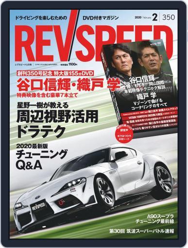 REV SPEED December 27th, 2019 Digital Back Issue Cover