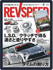 REV SPEED (Digital) Subscription July 27th, 2019 Issue