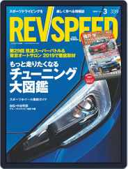 REV SPEED (Digital) Subscription January 30th, 2019 Issue