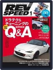 REV SPEED (Digital) Subscription December 2nd, 2015 Issue