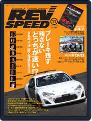 REV SPEED (Digital) Subscription October 1st, 2015 Issue