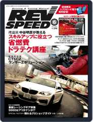 REV SPEED (Digital) Subscription April 29th, 2015 Issue