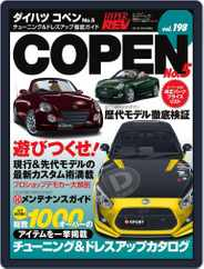 ハイパーレブ HYPER REV (Digital) Subscription December 1st, 2015 Issue