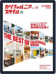 カリフォルニアスタイル CALIFORNIA STYLE (Digital) Subscription February 27th, 2019 Issue