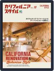 カリフォルニアスタイル CALIFORNIA STYLE (Digital) Subscription January 22nd, 2018 Issue