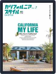 カリフォルニアスタイル CALIFORNIA STYLE (Digital) Subscription April 26th, 2017 Issue