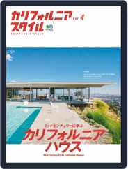 カリフォルニアスタイル CALIFORNIA STYLE (Digital) Subscription May 12th, 2016 Issue