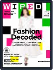 Wired Japan (Digital) Subscription September 11th, 2014 Issue