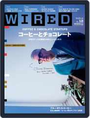 Wired Japan (Digital) Subscription June 11th, 2014 Issue