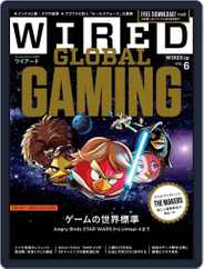 Wired Japan (Digital) Subscription March 21st, 2013 Issue