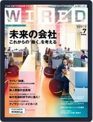 Wired Japan (Digital) Subscription March 10th, 2013 Issue