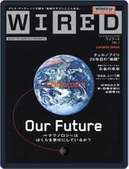 Wired Japan (Digital) Subscription July 1st, 2011 Issue