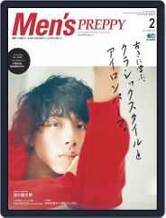 Men's PREPPY (Digital) Subscription January 3rd, 2019 Issue