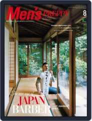 Men's PREPPY (Digital) Subscription October 3rd, 2016 Issue