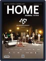 Home Journal (Digital) Subscription July 1st, 2020 Issue