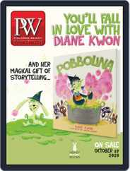 Publishers Weekly (Digital) Subscription July 20th, 2020 Issue