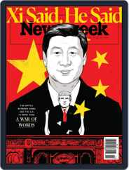 Newsweek Magazine (Digital) Subscription May 29th, 2020 Issue