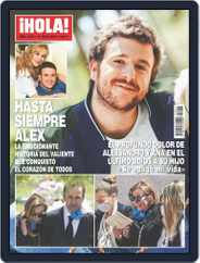 Hola Magazine (Digital) Subscription May 27th, 2020 Issue