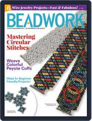 Beadwork Magazine (Digital) Subscription August 1st, 2020 Issue