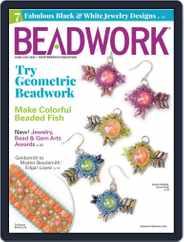 Beadwork Magazine (Digital) Subscription June 1st, 2020 Issue