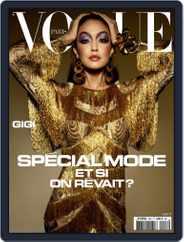 Vogue Paris Magazine (Digital) Subscription May 1st, 2020 Issue