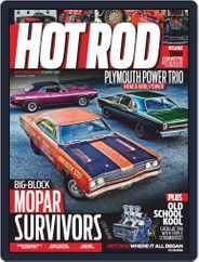 Hot Rod Magazine (Digital) Subscription August 1st, 2020 Issue