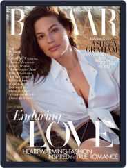 Harper's Bazaar UK Magazine (Digital) Subscription July 1st, 2020 Issue