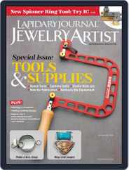 Lapidary Journal Jewelry Artist Magazine (Digital) Subscription July 1st, 2020 Issue