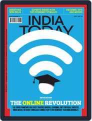 India Today Magazine (Digital) Subscription June 1st, 2020 Issue