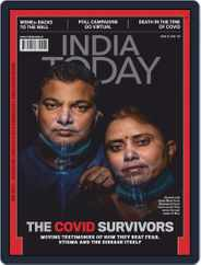 India Today Magazine (Digital) Subscription June 22nd, 2020 Issue
