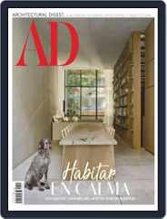 Architectural Digest Mexico Magazine (Digital) Subscription July 1st, 2020 Issue
