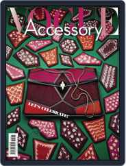 Vogue Accessory (Digital) Subscription December 1st, 2017 Issue