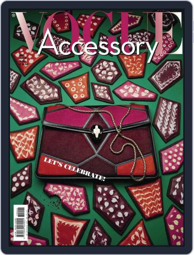 Vogue Accessory December 1st, 2017 Digital Back Issue Cover