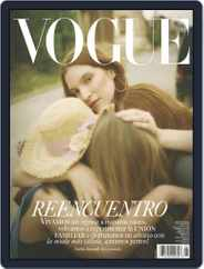 Vogue Latin America Magazine (Digital) Subscription May 1st, 2020 Issue