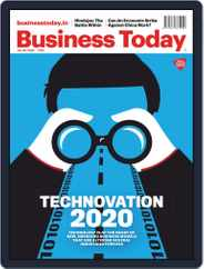 Business Today Magazine (Digital) Subscription July 26th, 2020 Issue