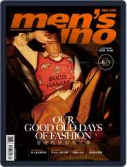 Men's Uno Hk Magazine (Digital) Subscription June 8th, 2020 Issue