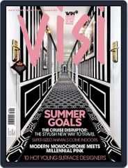 Visi Magazine (Digital) Subscription October 1st, 2018 Issue
