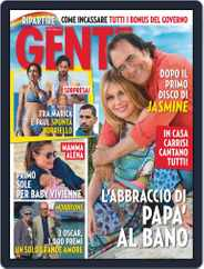 Gente Magazine (Digital) Subscription July 18th, 2020 Issue
