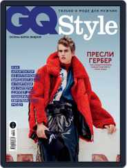 Gq Style Russia Magazine (Digital) Subscription August 31st, 2018 Issue