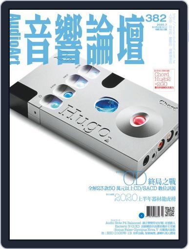 Audio Art Magazine 音響論壇