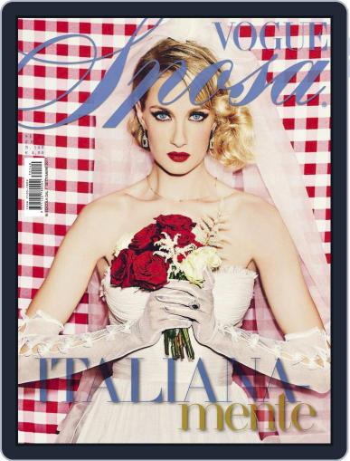 Vogue Sposa September 1st, 2017 Digital Back Issue Cover