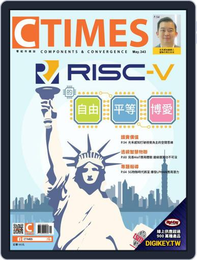 Ctimes 零組件雜誌