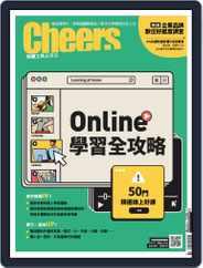 Cheers Magazine 快樂工作人 Magazine (Digital) Subscription June 2nd, 2020 Issue