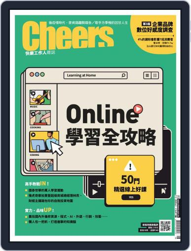 Cheers Magazine 快樂工作人