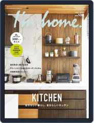 I'm Home. アイムホーム Magazine (Digital) Subscription May 16th, 2020 Issue