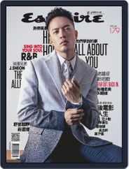 Esquire Taiwan 君子雜誌 Magazine (Digital) Subscription July 3rd, 2020 Issue