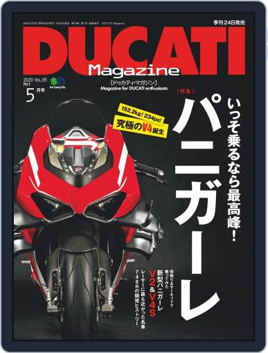 Ducati March 24th, 2020 Digital Back Issue Cover