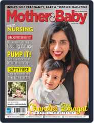Mother & Baby India Magazine (Digital) Subscription August 1st, 2020 Issue