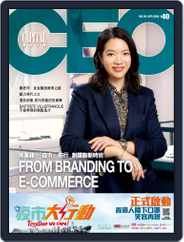 Capital Ceo 資本才俊 (Digital) Subscription April 8th, 2020 Issue