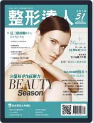 Psbeauty 整形達人 (Digital) Subscription April 12th, 2018 Issue
